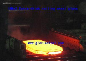 fh32 steel plate gloria