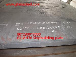 Q370r Pressure Vessel Steel Plate Rolling Ex From Gloria Steel Limited