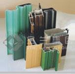 aluminum profile power coating
