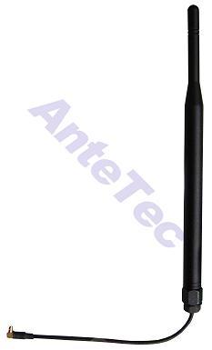 gsm cdma antenna at025n3c2