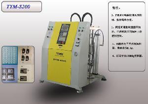 liquid silicone rubber lsr pumping machine s200 s20