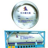 hydrogen fluoride anhydrous fluorhydric acid hydrofluoric hf