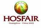 xinkuai newspaper guangzhou hospitality equipment supplies fair open o