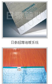 ultra thin plate temperature water heating system