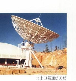 11 3m earth station antenna