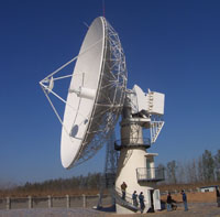 13m earth station antenna