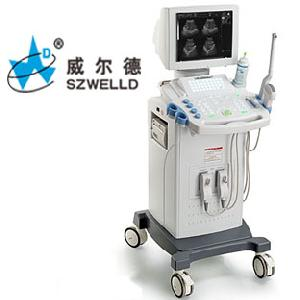 welld ultrasound distributors african cis middle east
