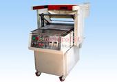 skin packaging machine idp 5540