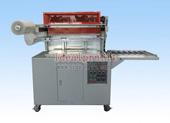 vacuum packaging machine idp 5580