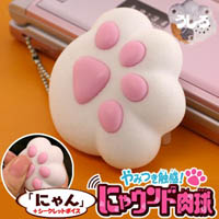 electronic kitten paw keychain cell phone strap gift