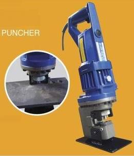 handy motor drive hydraulic steel plate punch machine