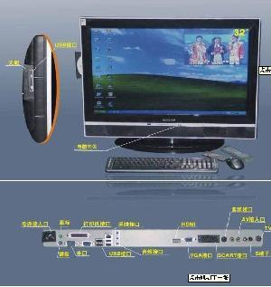 mini laptop pc