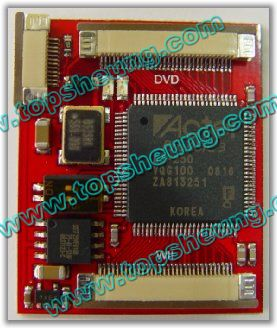 wii updated modchips drivekey game