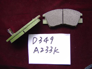 car front disc brake pads