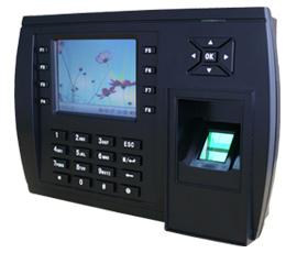 fingerprint multimedia attendance