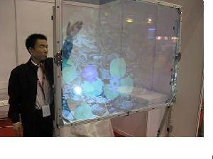 interactive holographic screen