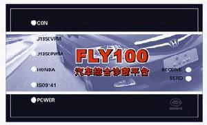 honda fly100 key programmer