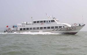 passenger boat 150person