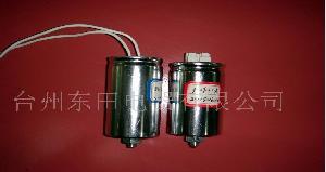 lighting capacitor