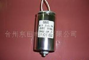 lighting capacitor hs lamps mh
