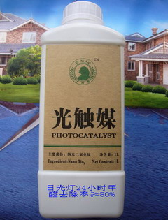zixilai photocatalyst