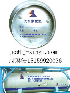hydrogen fluoride ahf cas 7664 39 3