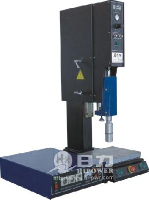 hc 1520 ultrasonic plastic welding machine