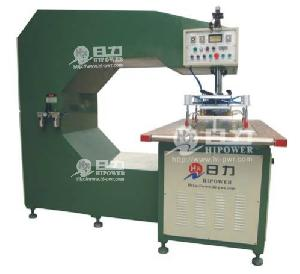 hr 25kwf frequency plastic welding machine