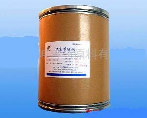 carvedilol api ep5 0 intermediates