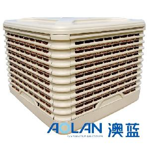 aolan evaporative aircon cooling system