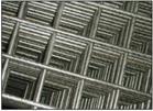 rebar reinforcing wire mesh