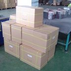 arrange sample ups dhl fed shenzhen guangdong ningbo shanghai qingdao aar