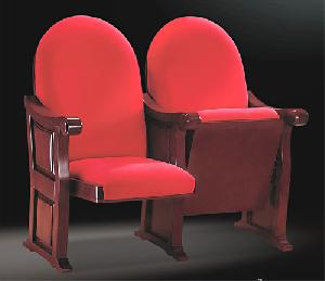 theater auditorium cinama chair