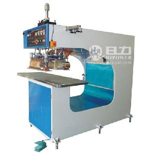 distribute frequency plastic welding machine