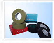 voltage fusing rubber
