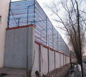 perforated metal windproof screen