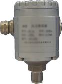 pressure sensor metallurgical petrochemical electrical fields