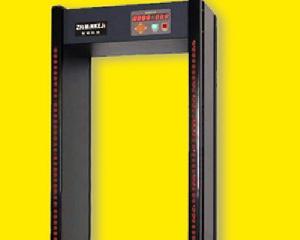walk metal detector