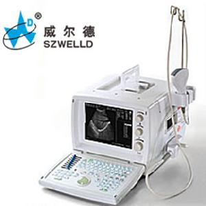 ultrasound scanner middle asia