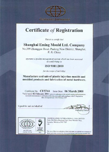 iso certified factory shanghai eming mould co