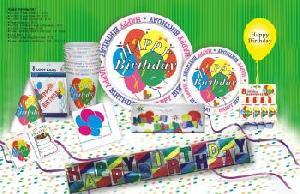 party celebration carnival