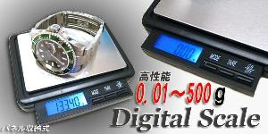 digital jewelry scale palm pocket 500g 0 01g