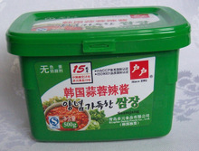 injection box plastic pp salty food korean foods