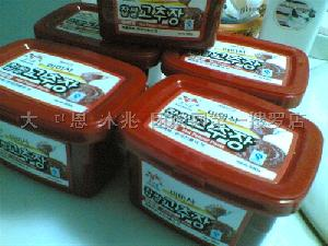salty food packaging plastic box injection