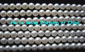 water cultured pearl