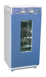 constant temperature humidity incubator taikang