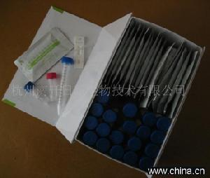 chloramphenicol residue rapid inspection