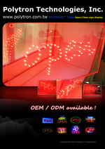 polytron technologies announced final polymagic tm led glass signs