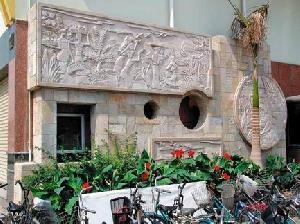 slate carving tile