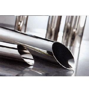 stainless steel pipe 2